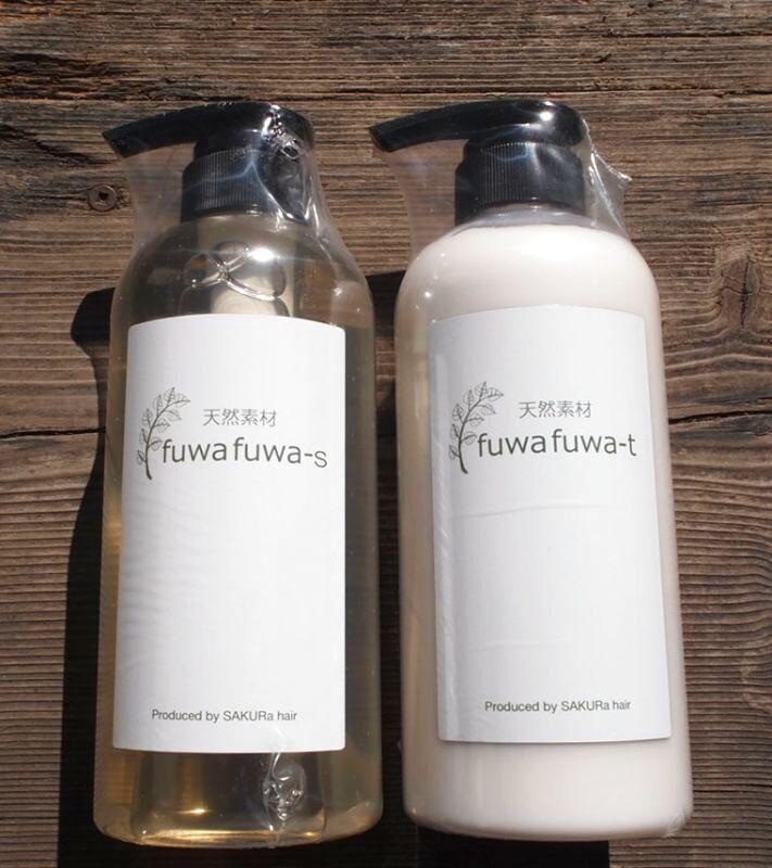 画像1: 天然素材fuwafuwa-s&t(送料無料) (1)